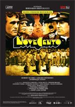 Trailer Novecento