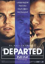 Poster The Departed - Il bene e il male  n. 7