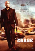 Trailer Crank