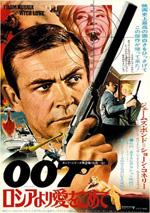 Poster A 007, dalla Russia con amore  n. 3