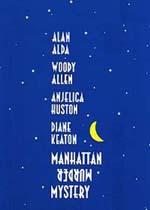 Poster Misterioso omicidio a Manhattan  n. 1