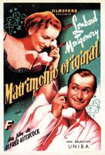Poster Il signore e la signora Smith  n. 3