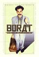 Borat - Studio culturale sull'America a beneficio della gloriosa nazione del Kazakistan