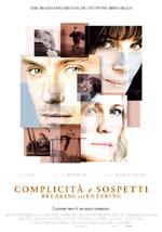 Trailer Complicità e sospetti