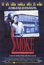 Trailer Smoke