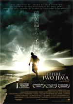 Trailer Lettere da Iwo Jima