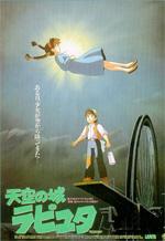 Poster Il castello nel cielo  n. 1
