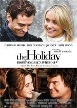 Poster L'amore non va in vacanza  n. 4