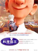 Poster Ratatouille  n. 12