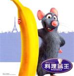 Poster Ratatouille  n. 16