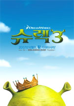 Poster Shrek terzo  n. 32