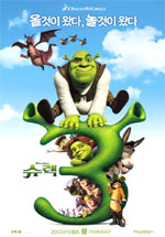 Poster Shrek terzo  n. 36