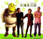 Poster Shrek terzo  n. 52