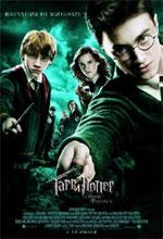 Poster Harry Potter e l'ordine della fenice  n. 24