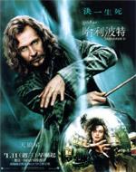 Poster Harry Potter e l'ordine della fenice  n. 40