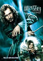 Poster Harry Potter e l'ordine della fenice  n. 48