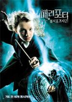Poster Harry Potter e l'ordine della fenice  n. 49