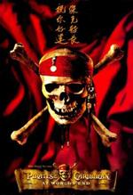 Poster Pirati dei Caraibi - Ai confini del mondo  n. 30