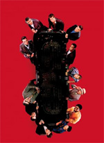 Poster Ocean's 13  n. 3