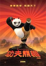 Poster Kung Fu Panda  n. 7
