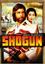 Shogun - Il signore della guerra