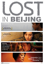 Poster Lost in Beijing  n. 0