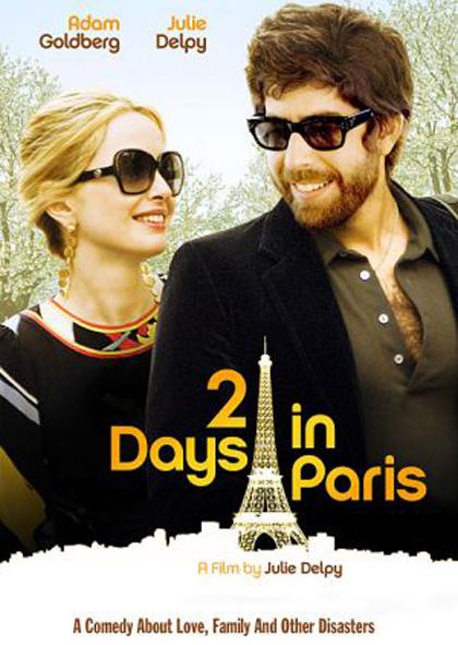 Poster 2 giorni a Parigi