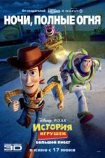 Poster Toy Story 3 - La grande fuga  n. 74