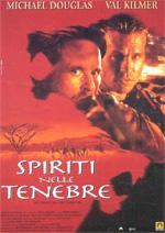 Trailer Spiriti nelle tenebre