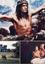 Poster Greystoke - La leggenda di Tarzan signore delle scimmie