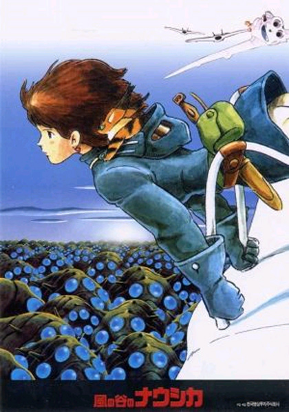 Poster Nausicaa della valle del vento