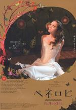 Poster Penelope  n. 3