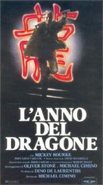 Poster L'anno del dragone  n. 0