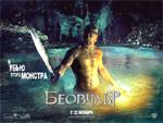 Poster La leggenda di Beowulf  n. 43