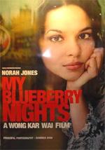 Poster Un bacio romantico - My Blueberry Nights  n. 1
