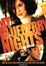Poster Un bacio romantico - My Blueberry Nights  n. 4