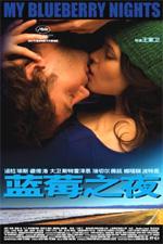 Poster Un bacio romantico - My Blueberry Nights  n. 7