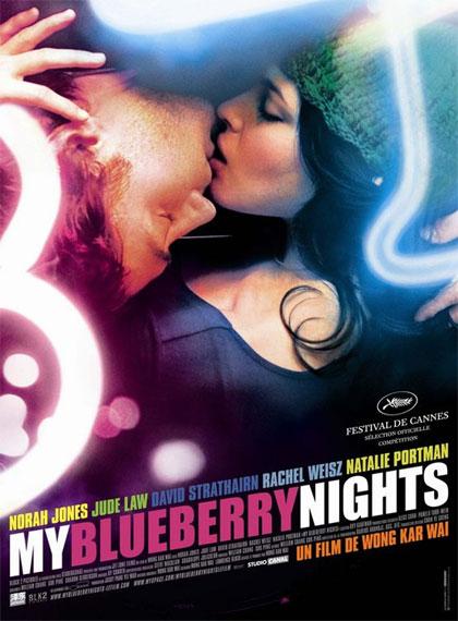Poster Un bacio romantico - My Blueberry Nights