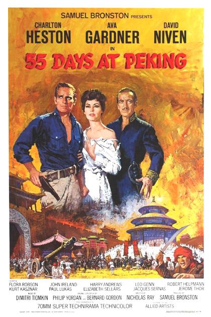 Locandina italiana 55 giorni a Pechino