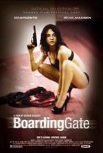 Poster Boarding Gate  n. 1