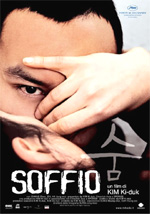 Poster Soffio  n. 0
