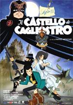 Trailer Lupin III - Il castello di Cagliostro