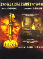 Poster 1408  n. 22