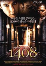 Poster 1408  n. 25