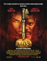 Poster 1408  n. 6