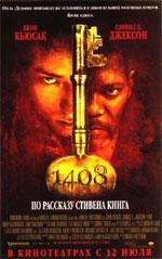 Poster 1408  n. 7