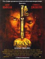Poster 1408  n. 8