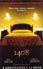 Poster 1408  n. 9