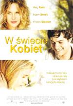 Poster Il bacio che aspettavo  n. 6