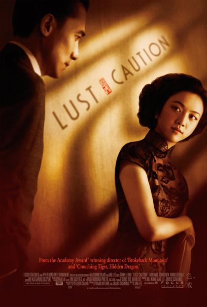 Poster Lussuria - Seduzione e tradimento